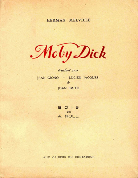 Addition moby dick pages individual